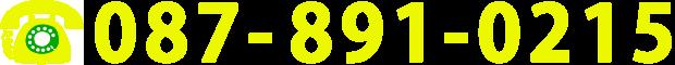 087-891-0215